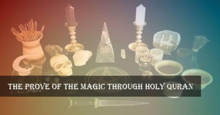 HAZRAT MOOSA (AS) AND MAGIC