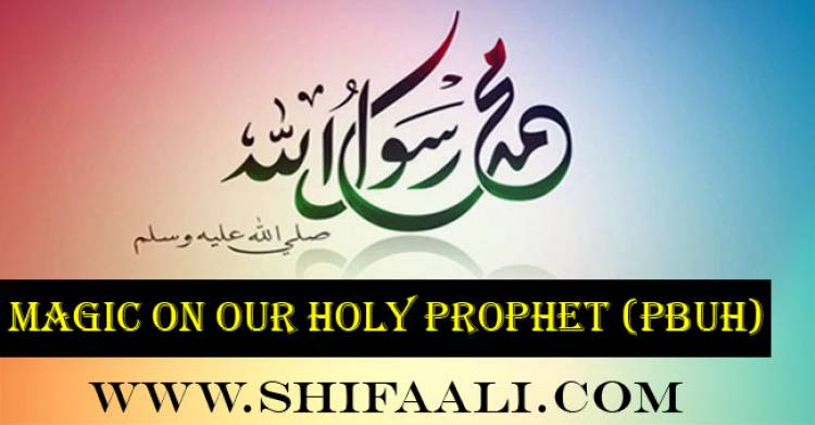 MAGIC ON OUR HOLY PROPHET (PBUH)